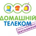 Скидка для абонентов сети «Домашний телеком» и «Датагруп»
