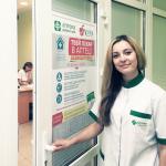 Сеть аптек «Доброго Дня» запустила проект «Твій лікар в аптеці»