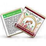 Мережа «Аптека Доброго Дня» оголошує про старт благодійної акції «Шоколад на добрі справи»