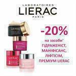 Тільки у травні! Косметика преміального бренду Lierac дешевше, ніж ви очікували!